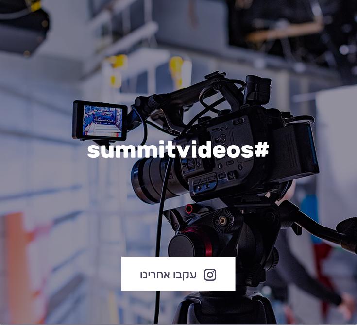Summitvideos_insta